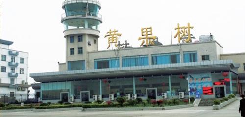 黄果树机场