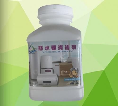 热水器清洁剂