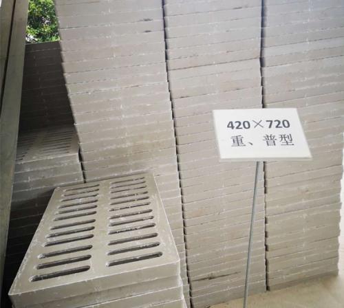 420X720重、普型水箅