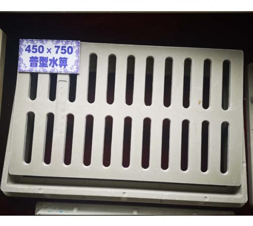 普型水箅 450X750